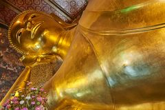 Pagoda, Wat Pho Stock Photography