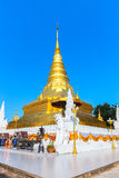 Pagoda Wat Phra That Chae Haeng Images libres de droits