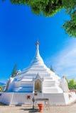 Pagoda - Wat Phra That Doi Kong Mu Royalty Free Stock Photo