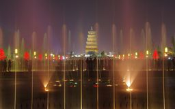 Xi 'an wild goose pagoda in China Royalty Free Stock Photo