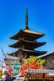 Pagoda of Yasaka-jinja shrine stock photo