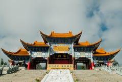 Pagodas budistas en la provincia de Dali Yunnan de China Imagen de archivo libre de regalías