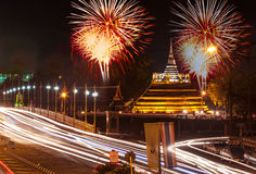 pagode Stockfotografie