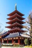 Pagode bij de Tempel van Sensoji Asakusa, Japan Royalty-vrije Stock Foto's
