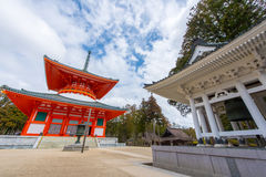 Pagode Konpon Daito an Tempel Danjo Garan in Koyasan-Bereich in Wak Lizenzfreie Stockfotos