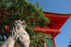 Pagode. Kyoto. Japan Lizenzfreies Stockfoto