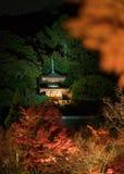 Pagode no templo de Eikando Imagem de Stock