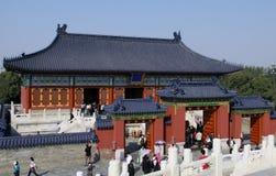 Pagode no Templo do Céu imagens de stock royalty free