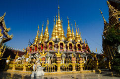 Pagode, sukhothai Thailand Royalty-vrije Stock Foto