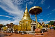 Pagode van Wat Pha That Hariphunchai Royalty-vrije Stock Foto