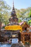 Pagode van Wat Phra That Jom Kitti Stock Afbeeldingen