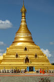 Pagode Wat Mahathat Nakhon Chum Lizenzfreie Stockbilder