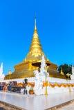 Pagode Wat Phra That Chae Haeng Royalty-vrije Stock Afbeeldingen