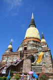 Pagode Wat Yai Chaimongkol Imagens de Stock