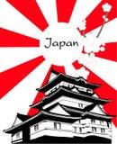 Pagodsymbolet av Japan med den sakura blomman Royaltyfri Fotografi