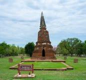 PagodtempelAyutthaya Thailand lopp Arkivbild