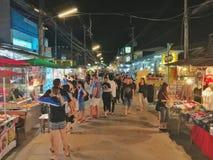 Pai Chodząca ulica Obrazy Stock