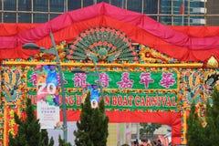pai do fá de Hong Kong Dragon Boat Carnival imagem de stock