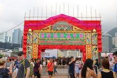 pai do fá de Hong Kong Dragon Boat Carnival fotos de stock royalty free