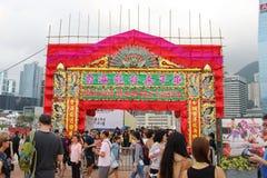pai do fá de Hong Kong Dragon Boat Carnival fotografia de stock