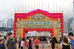 pai do fá de Hong Kong Dragon Boat Carnival imagens de stock