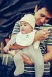 Pai e bebê Imagens de Stock Royalty Free