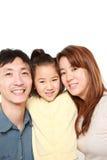 Pai e filha japoneses Fotografia de Stock Royalty Free