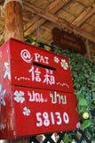 Pai postbox. At souvenirs shop in Santichon village Mae Hong Son Thailand Photo taken on: Febuary 28th, 2011 stock photo