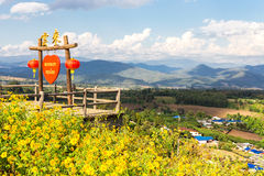 Pai, Thaïlande - 29 novembre 2016 : Village chinois Photo stock