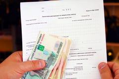 Paiement de la facture Image libre de droits