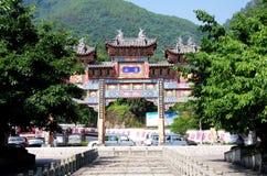 Paifang Stock Photography
