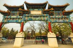 Pailou imperial do palácio imagem de stock