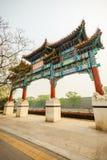 Pailou imperial do palácio Imagens de Stock