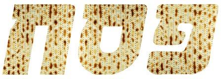 Pain juif de pâque de Matza de Matzo Photos libres de droits
