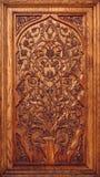 Painel de madeira cinzelado com ornamento floral Fotografia de Stock Royalty Free