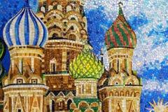Painel decorativo do mosaico com um teste padrão de um templo antigo imagens de stock royalty free