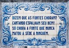Painel do azul pintado à mão e do whit das telhas portuguesas tradicionais Imagens de Stock Royalty Free