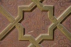 Painel gravado marroquino do metal imagem de stock royalty free