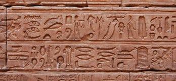 Painel jeroglífico foto de stock