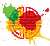 Paint Splash Oriental Design Element Stock Image