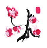 Paint stroke japan calligraphy flowers. Handdrawn brush paint stroke japan calligraphy style flowers design. Red and black on white colors vector illustration