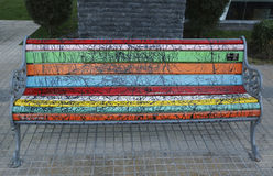 Painted Benches of Santiago in Las Condes, Santiago de Chile. SANTIAGO DE CHILE - APRIL 13, 2015: Painted Benches of Santiago in Las Condes, Santiago de Chile Royalty Free Stock Photos