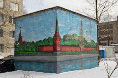 Painted brick Kremlin wall transformer vault. In St. Petersburg during the winter 2016-02-23 Royalty Free Stock Photography