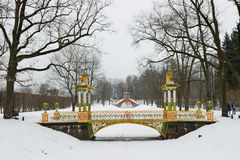 Painted the bridge with turrets. Through the Bypass channel in the Alexander Park in Pushkin, St. Petersburg Stock Image
