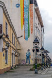 Painted building on a pedestrian street in downtown Belgrade. Royalty Free Stock Photos