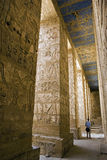 Painted Carvings Of Hieroglyphs And Figures At Medinet Habu Stock Photos
