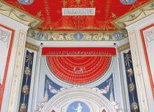 Painted ceiling at Tsarskoye Selo Pushkin Palace Royalty Free Stock Photography