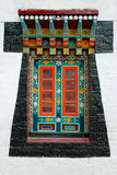 Painted detail on Enchey Monastery. Painted architectural detail on window of Enchey Monastery, Sikkim Stock Photography