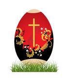 Painted Easter egg. Against the white background Royalty Free Stock Image