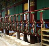 Painted Handrail Stock Photos